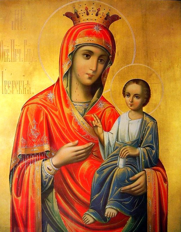 Икона Божией Матери Иверская  ПравославиеRu