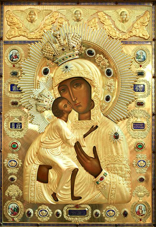 Божья матерь феодоровская где находится